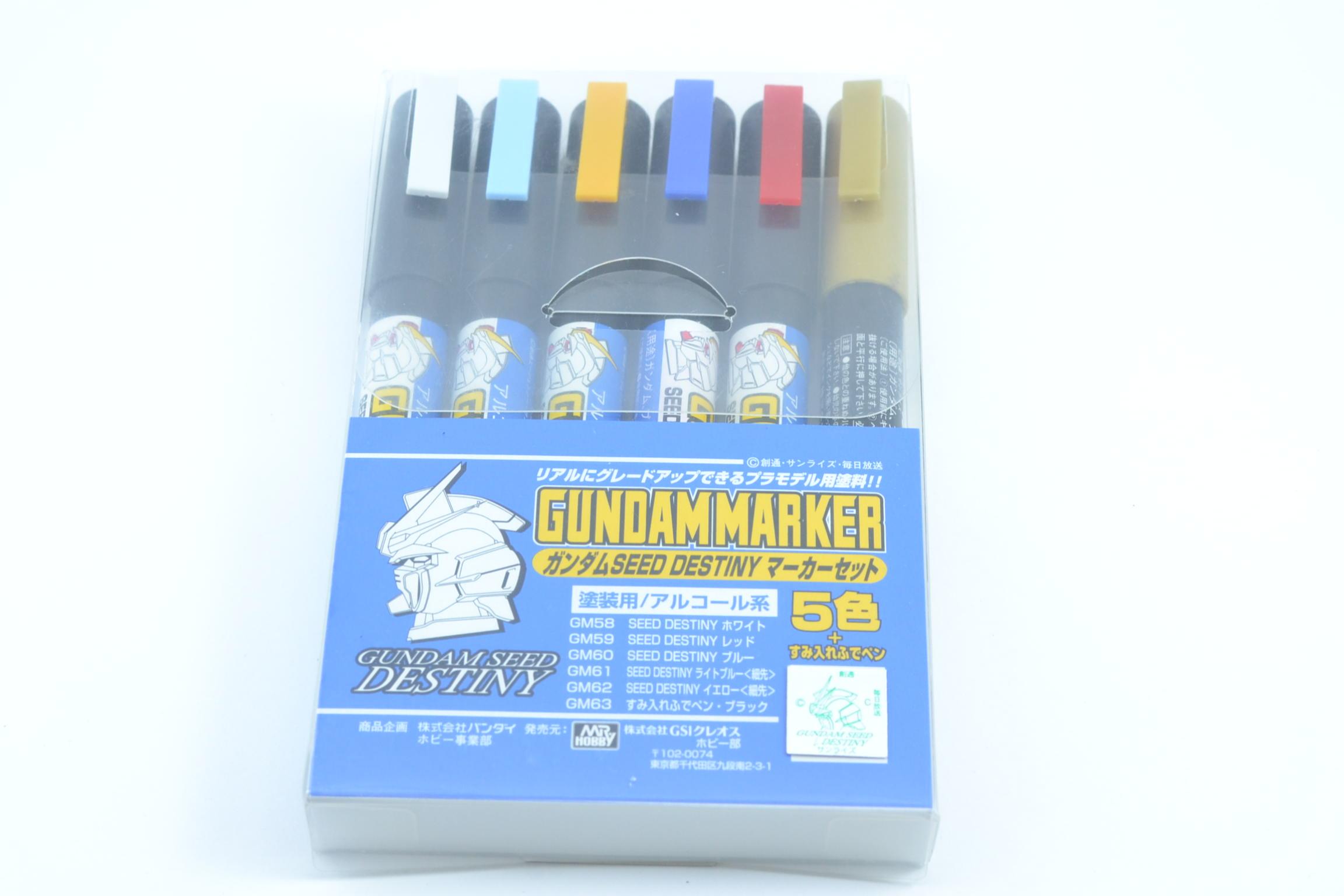 Gundam Marker Set Sets of Gundam Markers