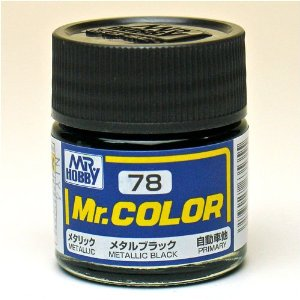 Does Acrylic Thinner Eat Through Enamel Paint
