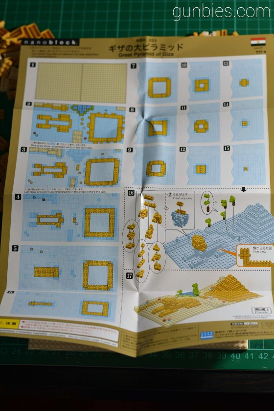 Nanoblocks Great Pyramid Of Giza Gunbies